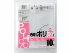 システムポリマー/ゴミ袋 90L 透明 10枚/F-93