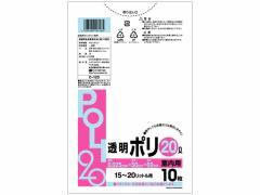 システムポリマー/ゴミ袋 透明 20L 10枚×60袋/C-123