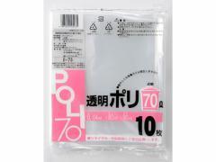 システムポリマー/ゴミ袋 透明 70L 10枚×30袋/E-73