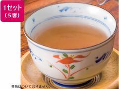 西陶/染付赤絵煎茶揃 5客入