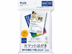 プラス/インクジェット用マットはがき 100枚入 IT-100P-MC/46-144