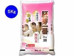 無洗米胚芽一番 5kg