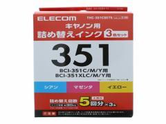 エレコム/キヤノン対応詰替インク(5回分)3色セット/THC-351CSET5
