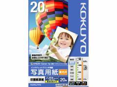 コクヨ/インクジェット写真用紙 高光沢 ハガキ 20枚/KJ-D12H-20