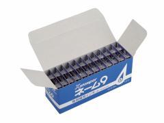 シヤチハタ/ネーム9専用補充インキ 朱 2本×12個/XLR-9N