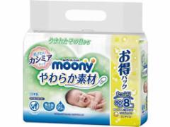 ユニ・チャーム/ム-ニ-おしりふき やわらか素材 詰替80枚×8