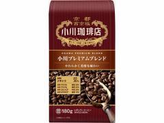 小川珈琲店/小川プレミアムブレンド(豆)180g