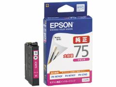 エプソン/インクカートリッジ 大容量マゼンタ/ICM75