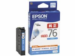 エプソン/インクカートリッジ 大容量シアン/ICC76