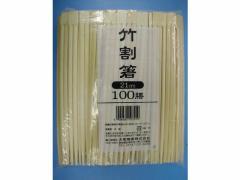 大和物産/竹割箸 21cm D 100膳×30袋/10872