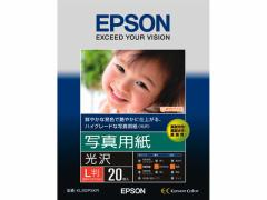 エプソン/写真用紙〈光沢〉L判 20枚/KL20PSKR