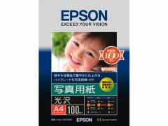 エプソン/写真用紙〈光沢〉 A4 100枚/KA4100PSKR