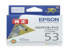 エプソン/ICGL53/グロスオプティマイザ