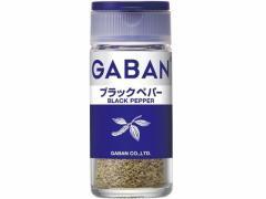 ハウス食品/GABANブラックペパー パウダー21g/82670