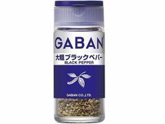 ハウス食品/GABANブラックペパー 大粗20g