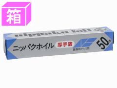 三菱アルミニウム/ニッパクホイル厚手箔30cm×50m 12本/223666