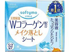 コーセー/ソフティモ メイク落としシート コラーゲン 詰替52枚