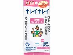 ライオン/キレイキレイ 除菌ウェットシート ノンアルコールタイプ 30枚