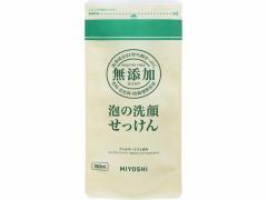 ミヨシ石鹸/無添加 泡の洗顔せっけん 詰替用 180ml