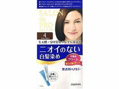 ダリヤ/サロン ド プロ  無香料ヘアカラー 早染めクリーム 白髪用 4