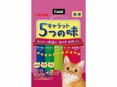 ペットライン/キャラット 5つの味 海の幸・お肉プラス 1.2kg