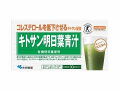 小林製薬/キトサン明日葉青汁 30袋