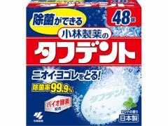 小林製薬/小林製薬のタフデント 48錠