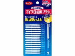 小林製薬/マイクロ歯間ブラシI字型 15本入
