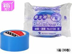 寺岡製作所/養生用P-カットテープα 建築・塗装 青 30巻