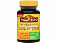 大塚製薬/ネイチャーメイド カルシウム・マグネシウム・亜鉛 90粒