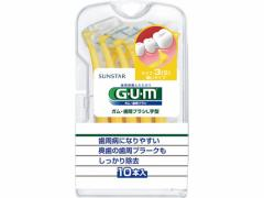 サンスター/ガム 歯間ブラシL字型 10P S