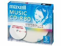 マクセル/音楽用CD-R700MB ホワイトレーベル5枚/CDRA80WP5S
