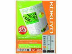 コクヨ/インクジェット用紙 エコノミー A4 250枚/KJ-M18A4-250