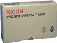 リコー/IPSiO GX廃インクボックス タイプe5500/515738