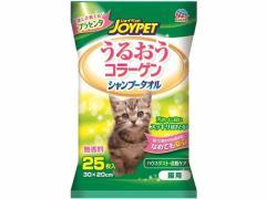 アースペット/ジョイペット シャンプータオル 猫用 25枚入