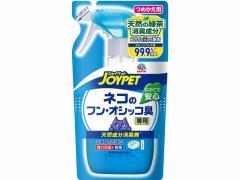 アースペット/天然成分消臭剤 ネコのフン・オシッコ臭 詰替