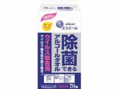 大王製紙/エリエール 除菌アルコールタオルウイルス除去用 詰替70枚