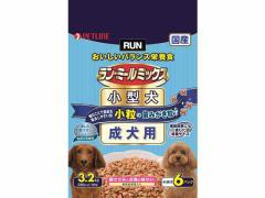 ペットライン/ラン・ミールミックス小粒成犬用 3.2kg