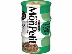 ネスレピュリナ/モンプチ セレクション缶 ジューシーチキン粗挽き仕立て 3缶