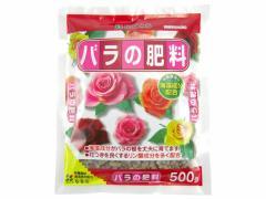 花ごころ/バラの肥料/500g