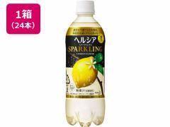 KAO/ヘルシアスパークリング レモン 500ml 24本