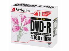 三菱ケミカルメディア/データ用DVD-R4.7GB 1〜16倍速 10枚
