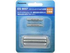 パナソニック/メンズシェーバー替刃(内刃・外刃セット)/ES9007