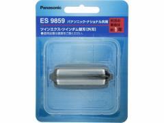 パナソニック/メンズシェーバー替刃(外刃のみ)/ES9859