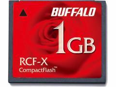 バッファロー/コンパクトフラッシュ 1GB/RCF-X1GY