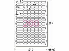 エーワン/レーザー用ラベルA4 200面 四辺余白角丸 10枚/65200