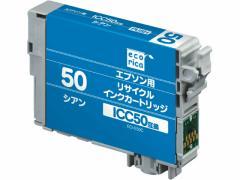 エコリカ/エプソン用リサイクルインクカートリッジICC50