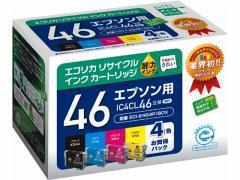 エコリカ/エプソン用リサイクルインクカートリッジIC4CL46