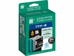 エコリカ/ブラザー用リサイクルインクカートリッジLC10BK-2PK