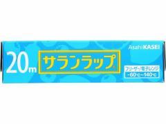 旭化成/サランラップ 15cm×20m